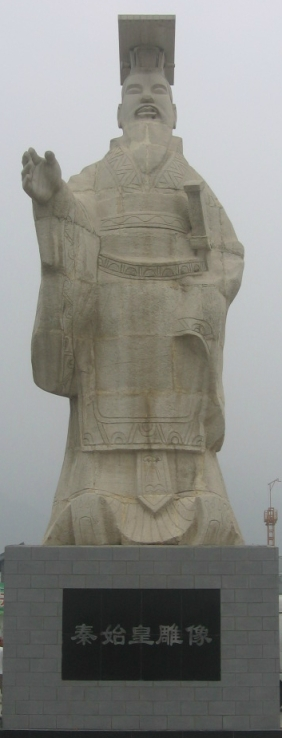 A statue in memorial of Emperor Qín Shǐ Huáng of the Qin Dynasty.