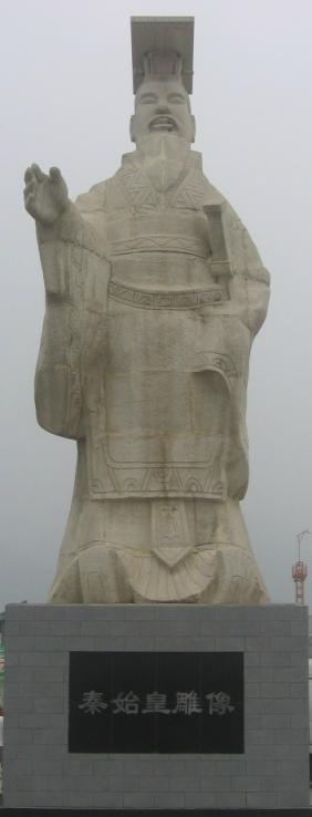 A statue in memorial of Emperor Qín Shǐ Huáng of the Qin Dynasty.